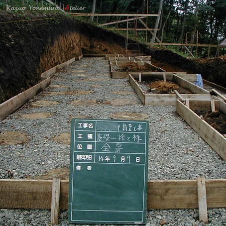 9月9日基礎工事砕石事業