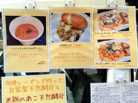 かふぇ ふりゅい、代表の桂山祐治さん。自家製の温かいお料理のメニューも豊富だ。