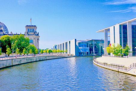 Spreebogen, Berlin Sehenswürdigkeiten Hauptstadt Deutschland Berlin
