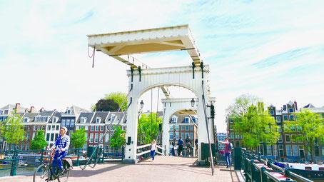 die magere Brugg in  Sehenswürdigkeiten in Amsterdam Holland