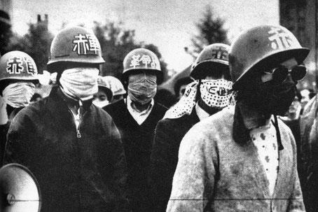 """Demoblok af """"Kyösandö"""" (Kommunisternes Forbund), som Røde Armé Fraktion (Sekigun-ha) senere udsprang fra."""