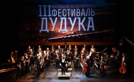 Le festival du doudouk à Moscou.