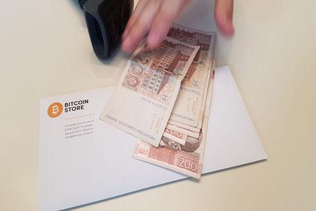 Bitcoin-Store