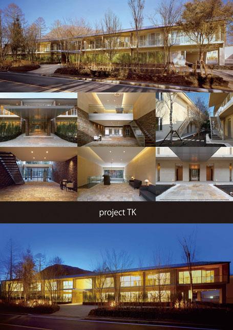軽井沢のリゾートマンション、外観、共用部内観、夜景