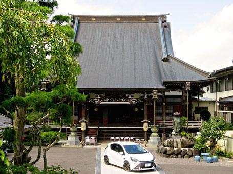 川越山無量寿院正浄寺