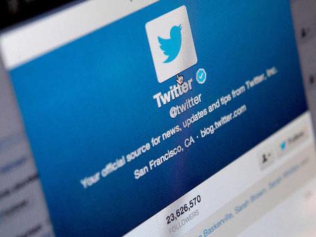 manejo de redes sociales - publicidad en redes sociales - twitter para empresas -  campañas en redes sociales