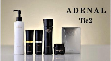 美肌に導くホームケア「ADENAL化粧品」