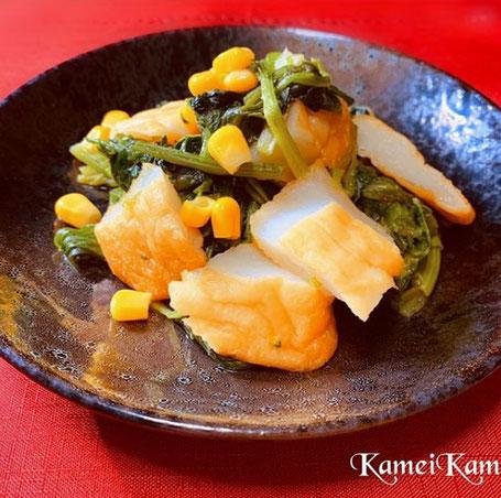 【レシピ】ふわ天とほうれん草のバターコーン炒め