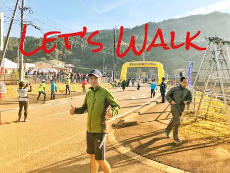 健康のために歩きましょう