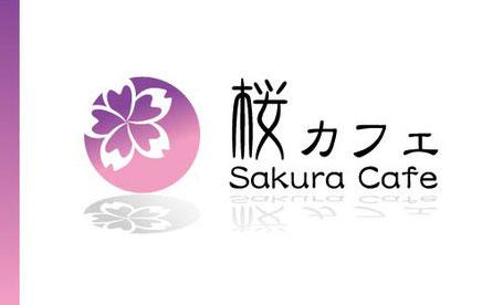 「桜カフェ」ロゴ&マークを、鈴木尚和がデザイン