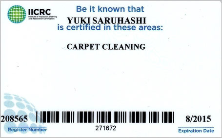アメリカIICRC認定カーペットクリーニングテクニシャン資格IDカード