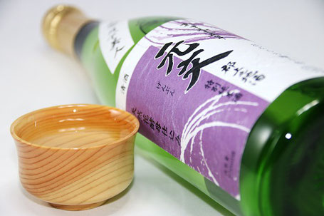醇酒なので和の酒器で日本を感じ、米の風味を味わって欲しい日本酒