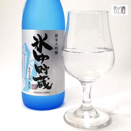 ワイングラスのように中にこもるような形状やラッパ形状のグラスがオススメ