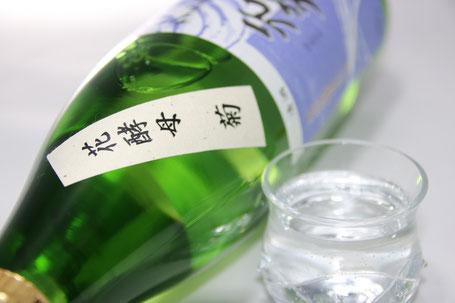 薫酒の日本酒はラッパ形状のグラスやワイングラスがおすすめ