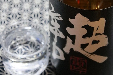 爽酒に分類されるので、冷の場合温度が上がりきらないうちに飲みきれる小さな酒器がおすすめ
