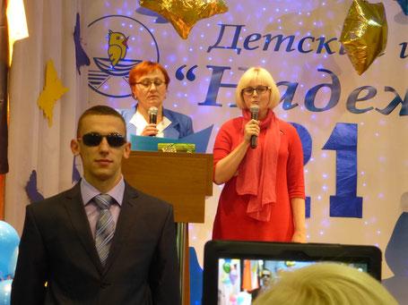 Besuch von Frau Bundeskanzlerin Merkel mit Dolmetscherin Olga und Bodygard Wadim