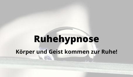 Hypnose Zürich: Ruhehypnose