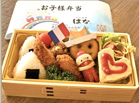 お子様弁当 630円+税