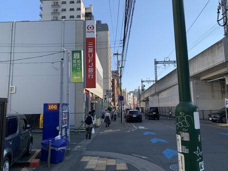 三菱UFJ登戸近辺