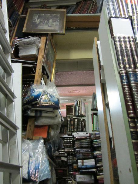 Kabbalistisches Bücheruniversum, Antwerpen