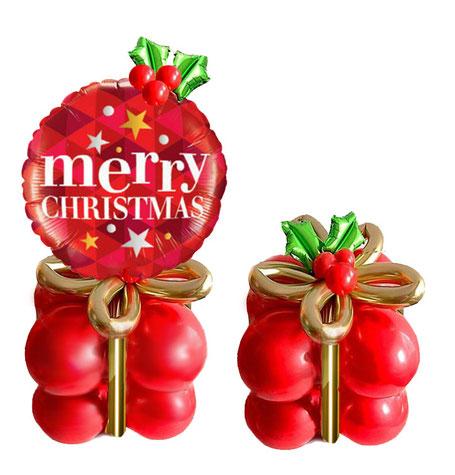 Merry Christmas Ballon Weihnachten Geschenk Deko Dekoration Luftballon Paket Box mit Schleife Mistelzweig Versand Mitbringsel