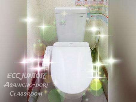 温水トイレ with キラキラ加工
