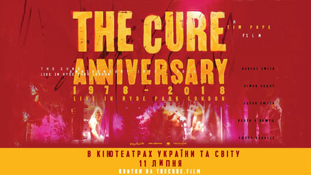 The Cure concert in Kiev