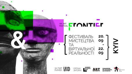Frontier. VR Art Festival