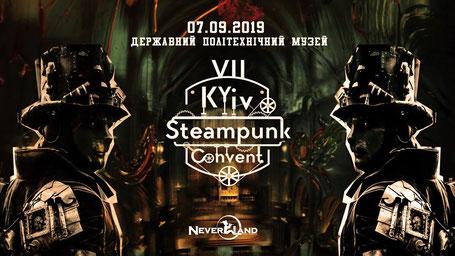 KyivSteamCon