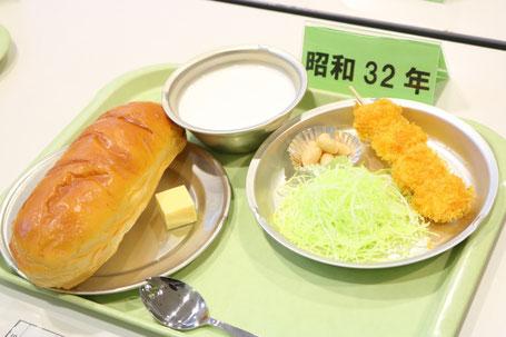 昭和32年の学校給食にはイモフライが!