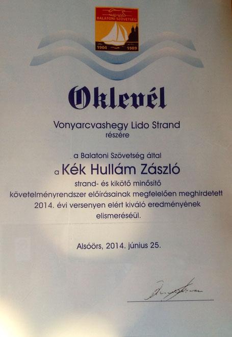 Диплом (Оklevél) 2014 года, выданный пляжу Лидо.