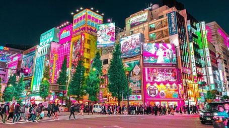 Japan Tipps Tokio