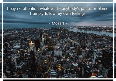 他人の賞賛や非難など一切気にしない。自分自身の感性に従うのみだ。