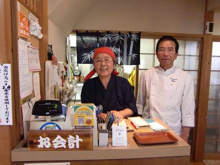 古民家レストラン伊万里亭にて(写真右)