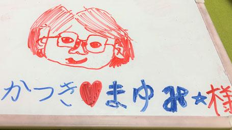 先生の似顔絵を描きます
