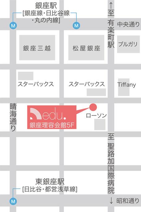 ウィッグ・医療用ウィッグ エデュー東京銀座店