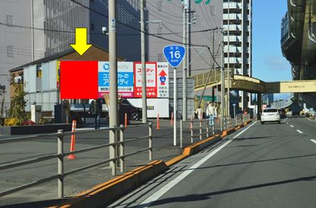 国道16号線 「東名入口」交差点