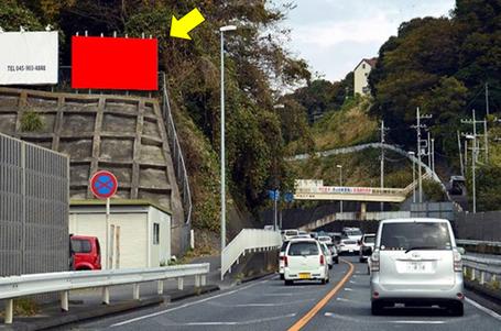 横浜新道上り 「矢沢出口」手前・アップ