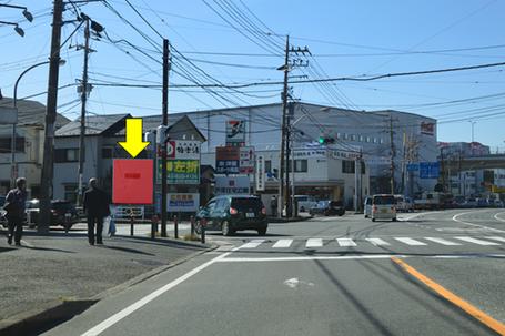 「平戸」交差点手前・近景
