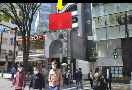渋谷ストークビル・近景