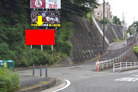 環状2号 東川島町・近景