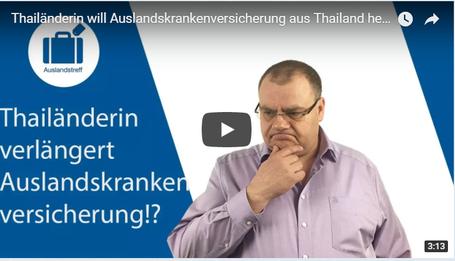 """Youtube Anzeige Video """"Thailänderin verlängert Auslandskrankenversicherung!?"""""""