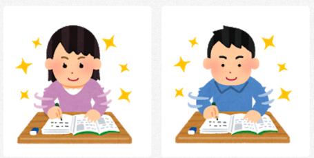楽しく勉強する子