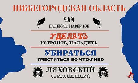 Фото: Анна ЛАТУХОВА