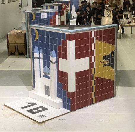 Das Swiss Skills Objekt von Simon Kaufmann