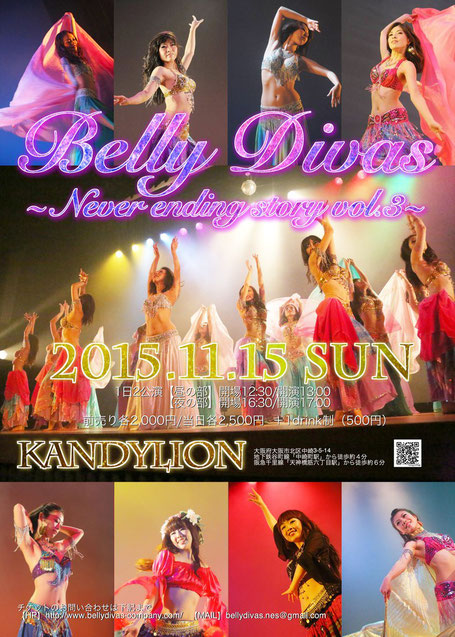 Belly Divas ~Never ending story vol.3~