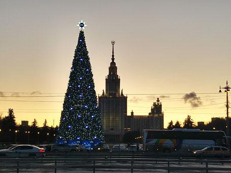 Lomonossow Universität Moskau