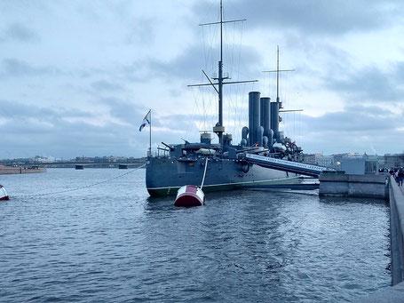 Aurora Schiff St Petersburg