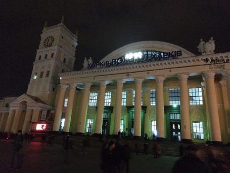 Hauptbahnhof Charkiw