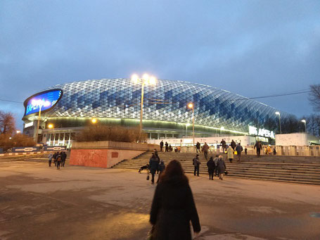 VTB Arena Moskau Moscow Russia